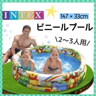 ディズニー プール ビニールプール 水遊び 147×33 おうちプール プーさん(その他)