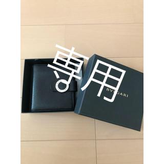 ブルガリ(BVLGARI)の☆°+美品 BVLGARI 二つ折り財布☆°+(財布)