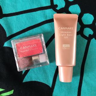 キャンメイク(CANMAKE)のCANMAKE お化粧set(その他)