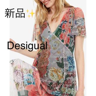 デシグアル(DESIGUAL)の新品✨タグ付き♪定価15890円 デシグアル 軽く涼しげなワンピース 大特価(その他)