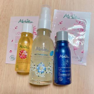 メルヴィータ(Melvita)のMelvita 化粧美容液 化粧水 クレンジングオイル ボディオイル(サンプル/トライアルキット)