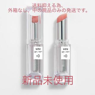 FLOWFUSHI -  UZU リップスティック +0