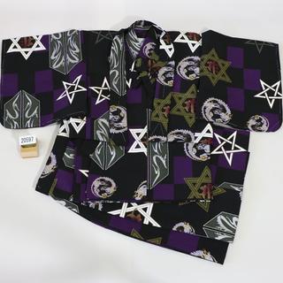 一つ身 二部式 羽織着物セット 男児 ベビー用 NO20597(和服/着物)