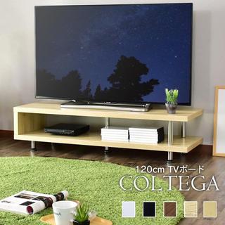 テレビ台 テレビボード ローボード 収納 ラック コード 配線 木製 北欧(リビング収納)