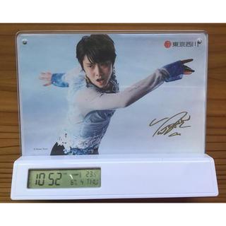 羽生結弦 写真立て付きデジタル時計 箱、取扱い説明書付き