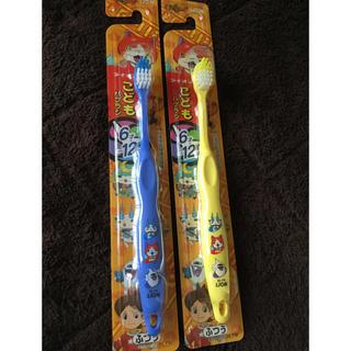 子供ハブラシ 2本(歯ブラシ/デンタルフロス)