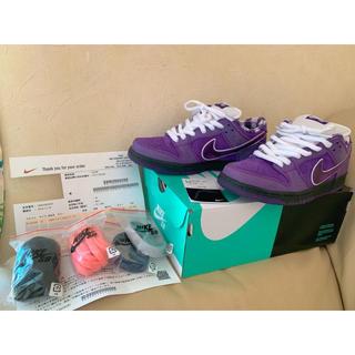 NIKE - Nike SB Dunk Low Concepts Purple Lobster