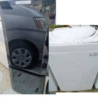 生活家電 2点セット 冷蔵庫 洗濯機 605002