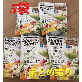 [5袋]アサヒ スリムアップスリム フルーツ仕立ての野菜シェイク