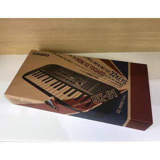 カシオ(CASIO)のCASIO カシオ ミニ鍵盤 電子キーボード UK-01 UKデザインモデル(電子ピアノ)