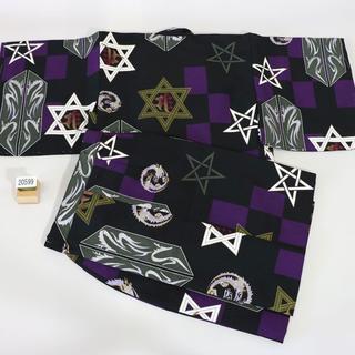 一つ身 二部式 羽織着物セット 男児 ベビー用 NO20599(和服/着物)