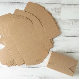 クラフト素材 ギフトボックス 10枚(ラッピング/包装)