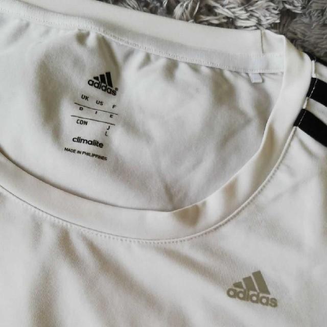 adidas(アディダス)のアディダスクライマチル ホワイト エンタメ/ホビーのDVD/ブルーレイ(スポーツ/フィットネス)の商品写真