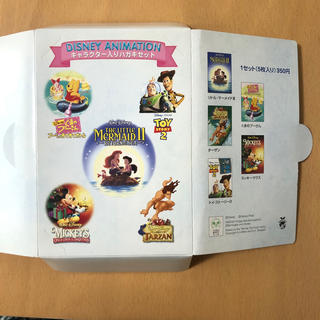 ディズニー(Disney)のDISNEY ANIMATION キャラクター入りハガキセット(キャラクターグッズ)
