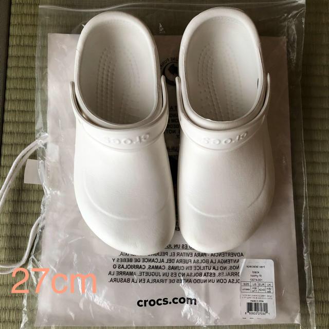 crocs(クロックス)の【値下げ】クロックス 医療 白 医療用 crocs 27cm メンズの靴/シューズ(その他)の商品写真