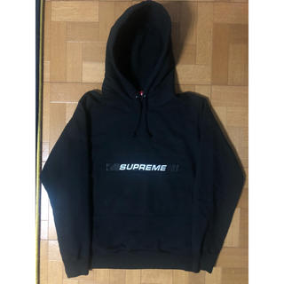 Supreme - Supreme 19ss Zip Pouch Hooded