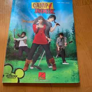 ディズニー(Disney)のCAMP ROCK 楽譜 キャンプロック(楽譜)