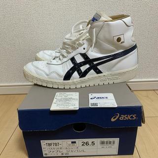 asics - asics ファブレジャパンL 26.5cm アシックス バッシュ ジャパン
