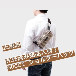 Gucci - 新品 449174 GUCCI グッチ ウエスト ボディバッグ ショルダーバッグ
