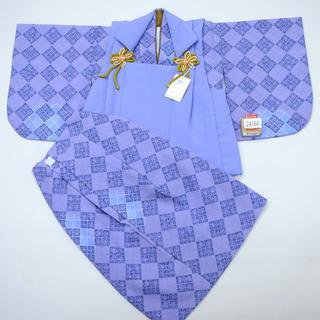 一つ身 二部式被布セット ベビー用 男児用 ポリエステル100% NO24160(和服/着物)