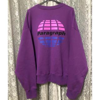 ハレ(HARE)のParagraph oversized purple pullover (スウェット)