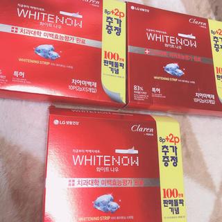 ホワイトナウ WHITENOW(口臭防止/エチケット用品)