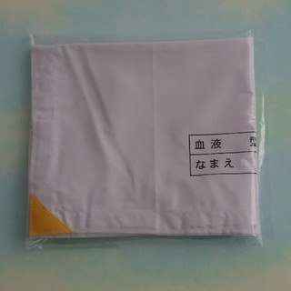 防災頭巾カバー(防災関連グッズ)