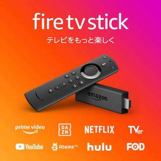 新品未開封 fire tv stick ファイヤスティック 72台(映像用ケーブル)