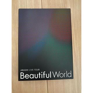 嵐 - 嵐 /Beautiful World [初回限定盤] 3DVD