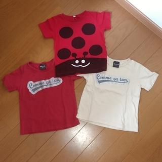 西松屋 - Tシャツ90 3枚 まとめ売り