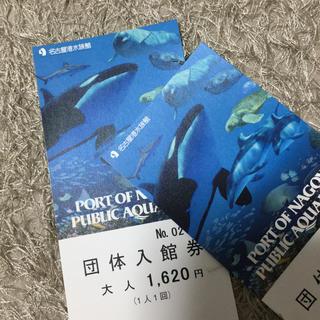 名古屋港水族館 入館券2枚(水族館)