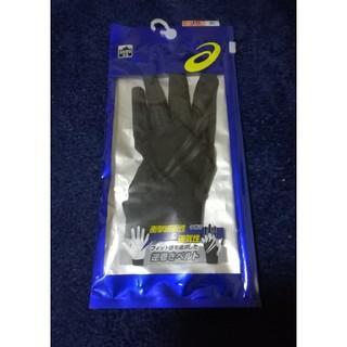アシックス(asics)のasics アシックス 守備用手袋(その他)
