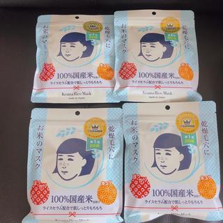イシザワケンキュウジョ(石澤研究所)の毛穴撫子 お米のマスク(10枚入) 4つセット!(パック/フェイスマスク)