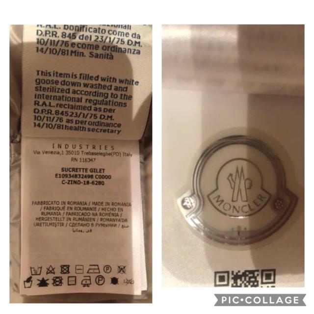 MONCLER(モンクレール)の希少カラー‼️モンクレール ライト ダウンベスト 美品 レディースのジャケット/アウター(ダウンベスト)の商品写真