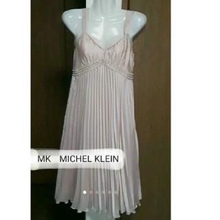 エムケーミッシェルクラン(MK MICHEL KLEIN)のミッシェルクラン ドレス(ミディアムドレス)