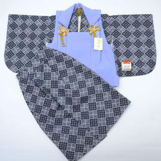一つ身 二部式被布セット ベビー用 男児用 ポリエステル100% NO24165(和服/着物)