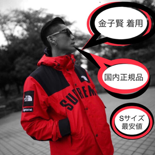 Supreme - 格安投げ売り!Supreme North Face Mountain Parka