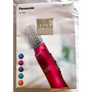 パナソニック(Panasonic)のPanasonic ナノケア クルクルドライヤー(ドライヤー)