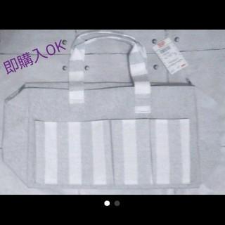大人気☆ダイソー ピクニックバック グレー 新品未使用(マザーズバッグ)