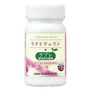 ライオン  ラクトフェリン ラブレ 93粒入(約31日分)(ビタミン)