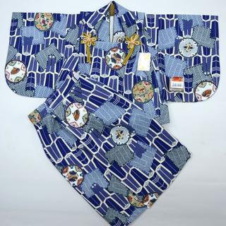 一つ身 二部式被布セット ベビー用 男児用 ポリエステル100% NO24166(和服/着物)