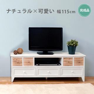 アンティーク調テレビ台 白 テレビボード ホワイト テレビラック ローボード(リビング収納)
