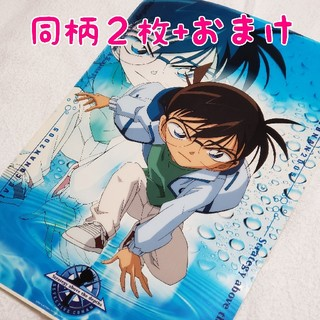 【まとめ売り】名探偵コナン 大判 クリアポスター 2枚+おまけ(ポスター)