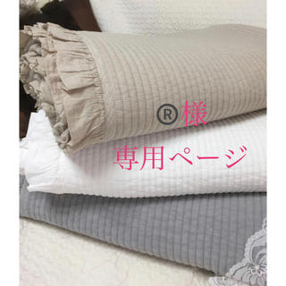 ®️様専用ページ✨韓国イブル フリル付 ラグ繋ぎ目なし ベージュ 200×160(布団)