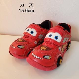 タカラトミー(Takara Tomy)のカーズスニーカー15.0cm(スニーカー)