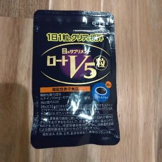 ロートセイヤク(ロート製薬)のロート製薬 ロートV5 30粒(ビタミン)
