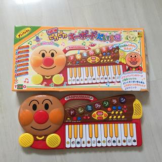 アンパンマン(アンパンマン)のアンパンマン ピカピカキーボードだいすき(楽器のおもちゃ)