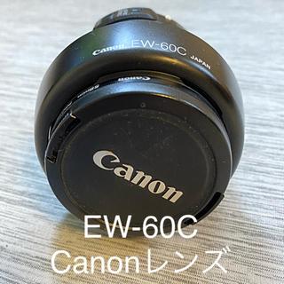 Canon - Canonレンズ EW-60C
