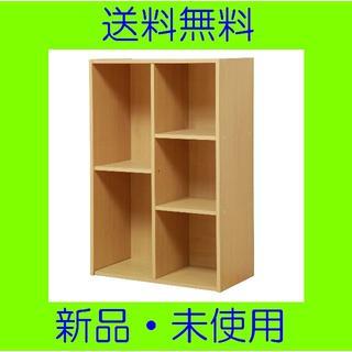 【超便利】不二貿易 カラーボックス 2列 幅59cm メープル(棚/ラック/タンス)