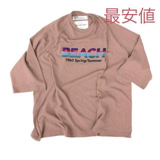 "SUNSEA - DAIRIKU ""BEACH"" Half-Sleeve 20ss ダイリク"